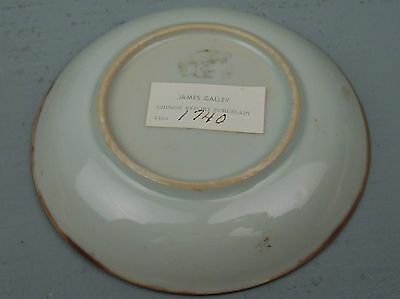Antique 18C Chinese Export Cafe Au Lait Porcelain Tea Bowl and Saucer PC