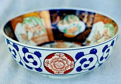 Vintage Japanese Gilt Imari Style Porcelain  Decorative Bowl, Maker Unknown 3