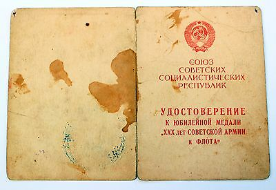 Original Soviet Russian USSR Medals 30 Years of the Soviet Army and Navy + DOC 10
