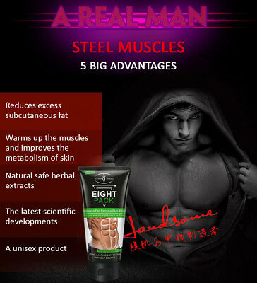 Aichun Eight Pack For Men Cream Strong Waist Torso Smooth Lines Press Belly 170g 5