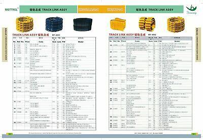 4409178 Bushing Made to Fit John Deere 160CLC 200CLC 225CLC 330CLC 160DLC 200DLC 8