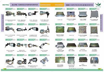 4197948 Tank Reserve ,Water Fits Hitachi Ex60G Ex60-1 Ex120-2 Zax200,Jd270 Jd230 11