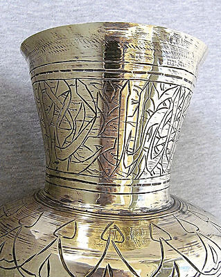 ANTIQUE ISLAMIC DAMASCENE BRASS VASE ENGRAVING INSCRIPTION IN ARABIC 19th CEN.