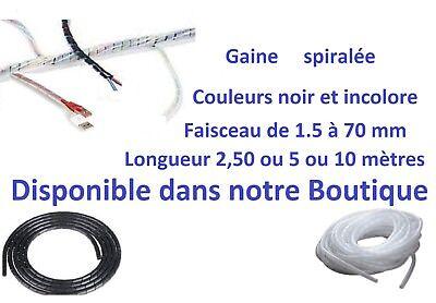 Raccord pour câble type manchon à sertir 10 - 16 - 25 mm² lot de 1-2-5-10 pièces 11