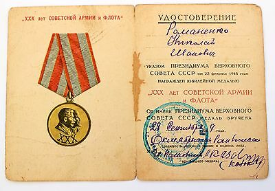 Original Soviet Russian USSR Medals 30 Years of the Soviet Army and Navy + DOC 9