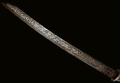 Antique islamic Filipino Visayan Philippines Tenegre Sword Dagger Knife 18/19th 8