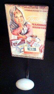 Wall Hook Wardrobe Motif Russia Sign Iron Vintage Aesthetics Towel Holder 2