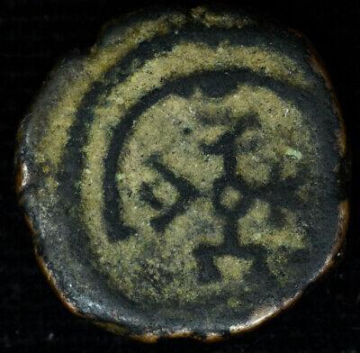 Justinian I 527-565 bronze Pentanummium Sear#245 Byzantine Antioch Theoupolis 2