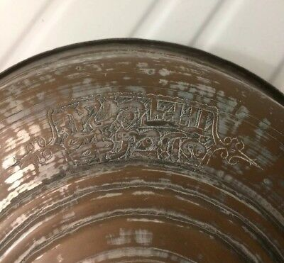 Rare Signed Antique Ottoman Persian Turkish Islamic Copper Domed Serving Tray 4