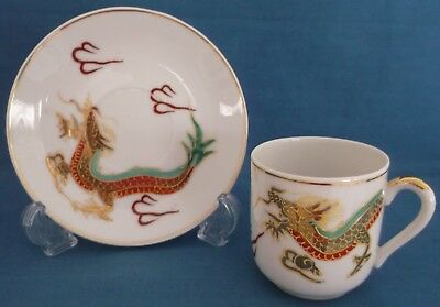 Vintage Japanese Satsuma Dragon Gold Porcelain Coffee Set Lithopane Geisha Girl 7