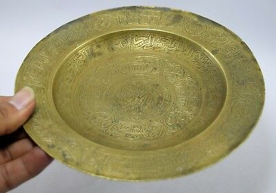 Very Rare Islamic Brass Beautiful Hand Crafted Calligraphy Plate. G3-10 US 9
