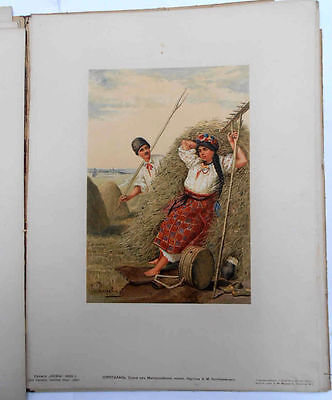 1892 Imperial Russia NIVA ALBUM with 9 Painting Reproductions RARE 8