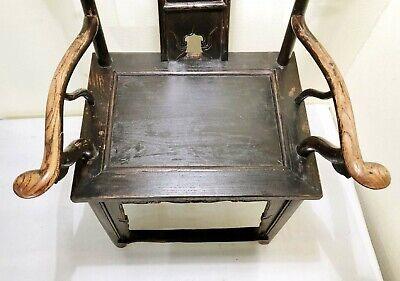 Antique Chinese High Back Arm Chairs (5755) (Pair), Circa 1800-1849 11