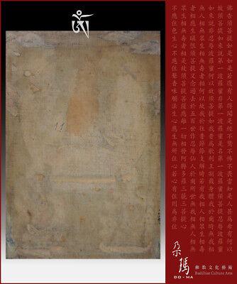 Mongolia Tibetan Buddhist Rare Black Old Thangka『Vajrabhairava』‧蒙古罕見黑色老唐卡『大威德金剛』 2