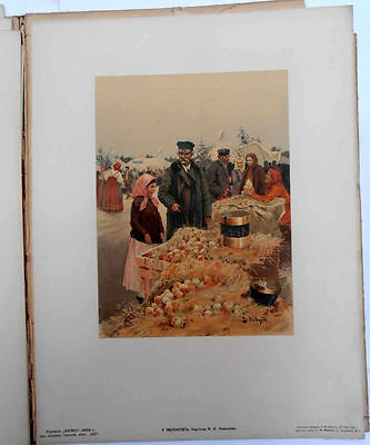 1892 Imperial Russia NIVA ALBUM with 9 Painting Reproductions RARE 11