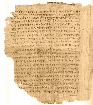 Papyrus 66 Manuscript, Facsimile 11