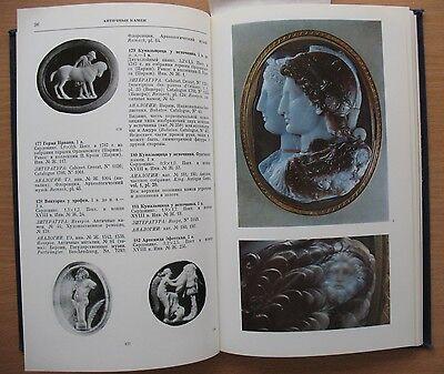 Russian Book Antique Cameo Art Old Miniature Portrait Stone Vintage Antique VTG 3
