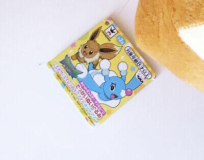 23cm 39291 BANPRESTO Pokemon Plush Doll Big Suiren Eevee Lana Eevee