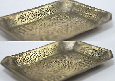 Rare antique Beautiful Art Decorative Plate With Islamic Calligraphy. G3-71 US 4