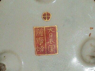 RARE ANTIQUE JAPANESE SATSUMA CENSER / INCENSE BURNER MEJI PERIOD CIRCA 1800's 2