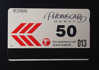 Hong Kong 1992 phone card