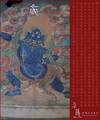 Mongolia Tibetan Buddhist Old Gau Thangka『Vajrapani』‧蒙古老嘎屋唐卡『金剛手菩薩』 5