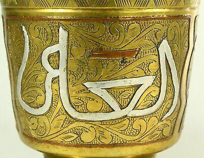 ! Antique Cast Bronze Islamic CAIRO WARE Silver & Copper Inlay Mortar & Pestle 3
