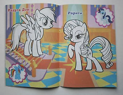 2 Of 8 My Little Pony Coloring Book 16 Pages16x23cm Stickers1 Sheet 4x6