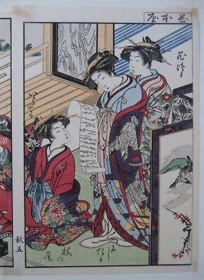 Japanese Prostitutes Woodblock Print Artists Shigemasa & Shunsho Makeup Scroll 4