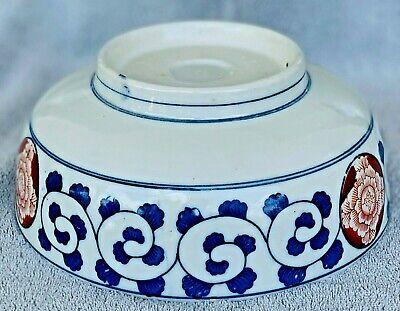 Vintage Japanese Gilt Imari Style Porcelain  Decorative Bowl, Maker Unknown 10