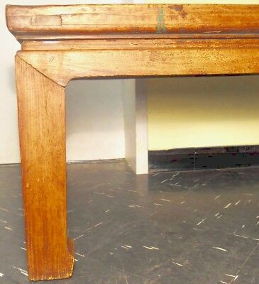 Antique Chinese Large Ming Coffee Table (2747), Circa 1800-1849 2