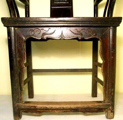 Antique Chinese High Back Arm Chairs (2787)(Pair), Circa 1800-1849 10
