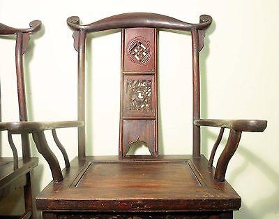 Antique Chinese High Back Chairs (Pair) (5742), Circa 1800-1849 6