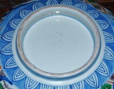 111-0110, Japanese Antique Bowl, Imari, Arita, Iroe, Kintsugi, Japon, Porcelain 9