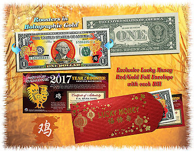2017 Chinese New Year U.S. Genuine $1 Bill YEAR OF THE ROOSTER Gold Hologram Red 2