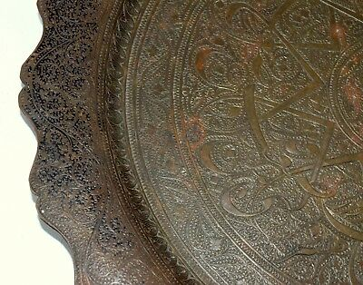 Rare Antique Great Old Calligraphy Brass Islamic Mughal Religious Plate.G3-32 US 7