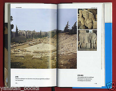 #5625 Europe Greece 2009.Book. Akropolis. 128 pg.Exploration & Travel, Hardcover 2