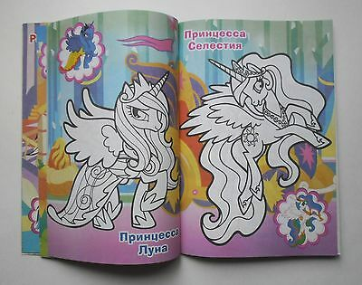 5 Of 8 My Little Pony Coloring Book 16 Pages16x23cm Stickers1 Sheet 4x6