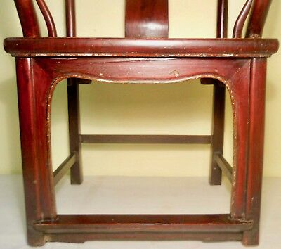 Antique Chinese Ming Chairs (2773) (Pair), Circa 1800-1849 11