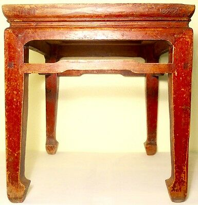 Antique Chinese Ming Meditation Bench (2591), Circa 1800-1849 2