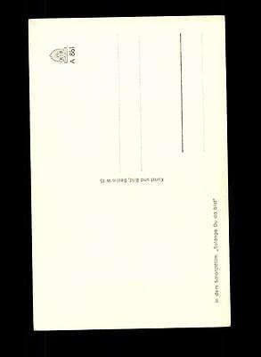 Maria Schell Kunst und Bild Postkarte ## BC 107270
