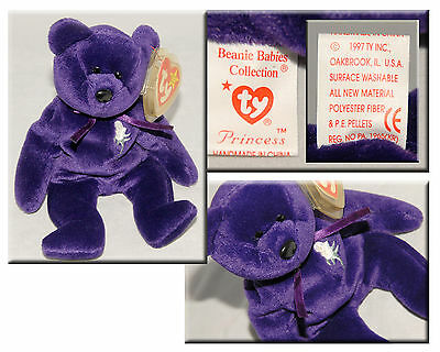 Rare 1st Edition Ty Princess Diana Bear Beanie Baby China 1997 No