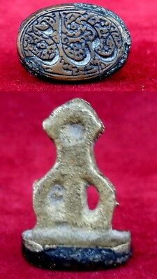 TURKEY ANTIQUE V.OLD OTTOMAN BRONZE SMALL SEAL STAMPER SIZE 1.2x1.5x2.3cms 2