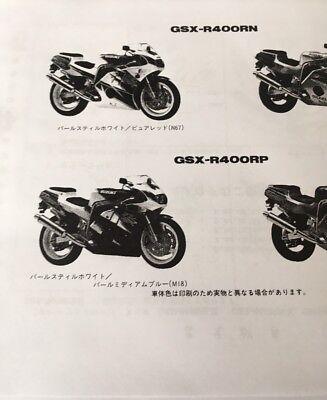 Indicator Relay 400 CC Suzuki GSX-R 400 RN  1992