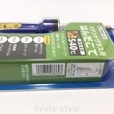 Japan new Hakko soldering iron FX601 Dial type temp-control for stained glass