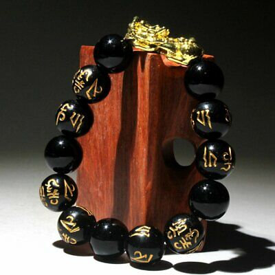 Collection China Agate Handwork Agate Miao Gold Carve Sanskrit Exorcism Bracelet 7