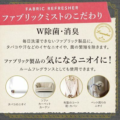 LAUNDRIN TOKYO Fabric Fragrance Mist 370ml - Elegant Floral 5
