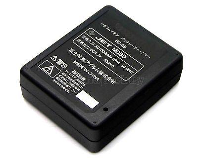 CARGADOR PARA Lumicron dv5 dc4230 dv-5 dc-4230 Batería