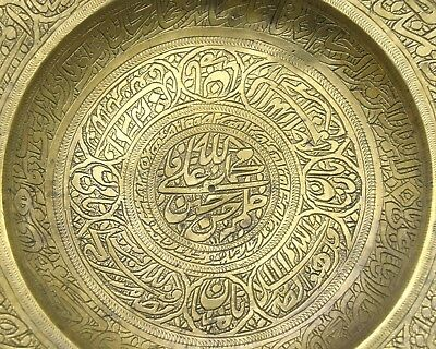 Very Rare Islamic Brass Beautiful Hand Crafted Calligraphy Plate. G3-10 US 6