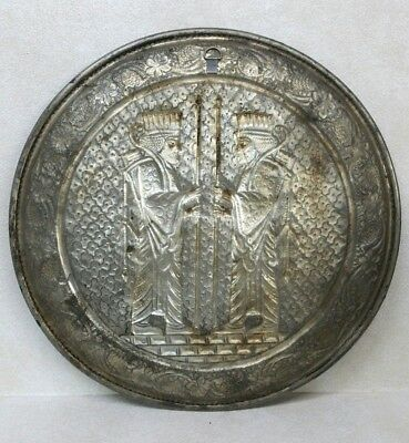 Antique Islamic Middle East Tin Metal Figural Hanging Plate 5